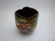 SL Teabowl